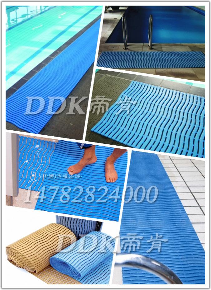 泳池地胶,泳池防滑地垫,泳池防滑地毯,游泳池地垫,游泳池防滑地胶,游泳池防滑垫,游泳馆防滑垫,
