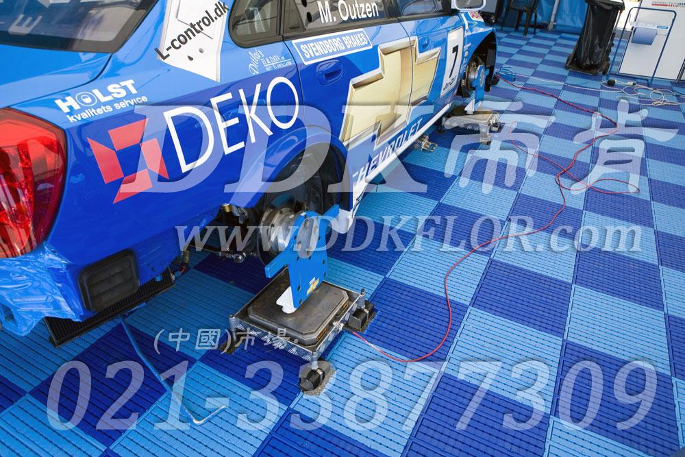 深蓝+浅蓝(1)_雪佛兰汽车维修车间地板