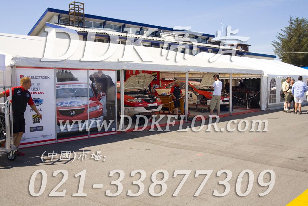 灰+红(2)_本田汽车维修车间地板材料