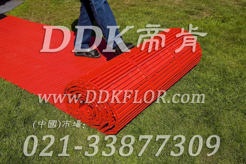 红色(2)_户外活动草坪地面保护材料样板图片,帝肯(DDK)_7000_222(草坪保护材料)效果图,草坪保护板,草坪保护垫,草坪专用盖板,草坪地板