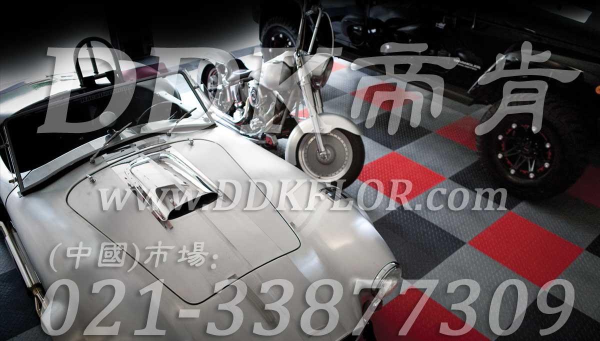 经典红灰拼装_汽车展示厅地面铺设材料