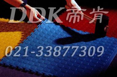帝肯(DDK)_2000_9979叉车地板,耐压地板,拼接地板,工厂塑料地板