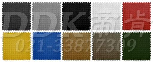 帝肯(DDK)_2000_9979地面防护材料,拼装地板,车间pvc地板,维修车间地板,车间地板砖,车间地板,