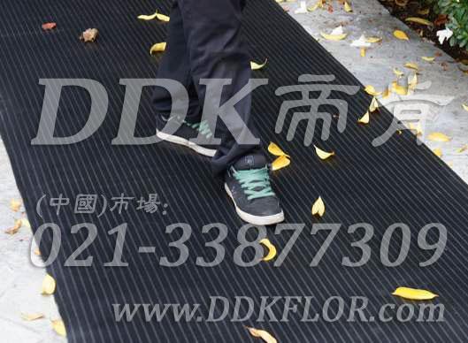 黑色户外走道防滑地毯卷材(2)样板图片,帝肯(DDK)_S450_660(室外地面防滑地毯材料)效果图,室外地垫,室外地板胶,室外地板革,室外地毯,室外地胶,室外塑料地毯,室外塑胶地板,室外橡胶地板,室外防水地板,室外防滑地垫,室外防滑地毯,室外防滑垫,弹性地胶,户外地胶,户外地毯,户外地垫,户外绿色地毯,户外塑胶地毯,地胶,走道地垫,走道地毯,走道垫,通道地毯,过道地毯,过道防滑垫,橡胶防滑地毯,防滑地毯,塑料防滑地毯