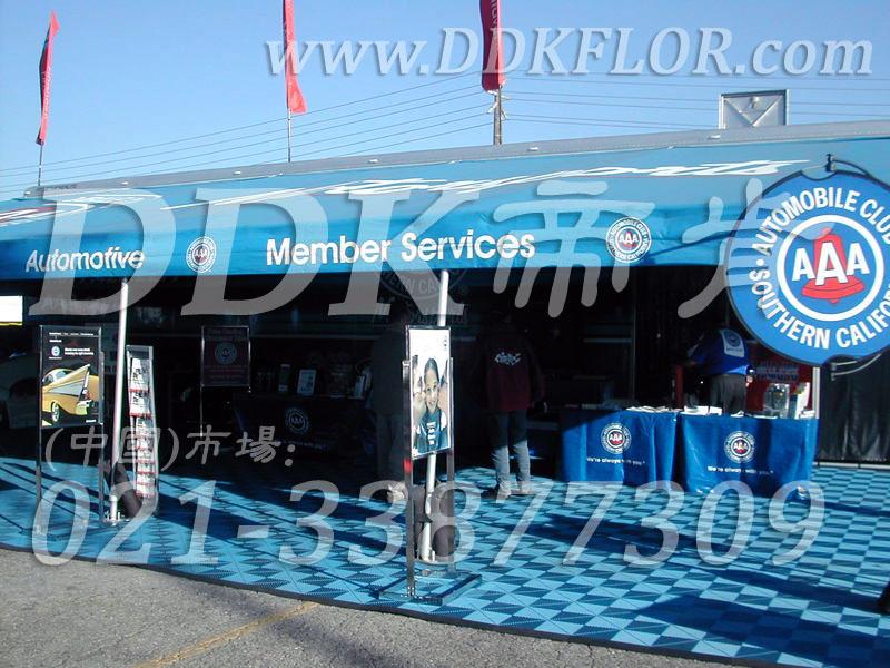 蓝色组合安装(22)_户外产品秀展览展会活动销售帐篷地面地板材料样板图片,帝肯(DDK)_8100_680(展览地面地板材料)效果图,会展地板,可拼接展会塑胶地板,展会地板,展会地胶,展厅塑料格栅,展厅展车地垫,展台地板,展销会专用地板