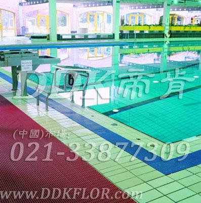 477游泳池防滑垫