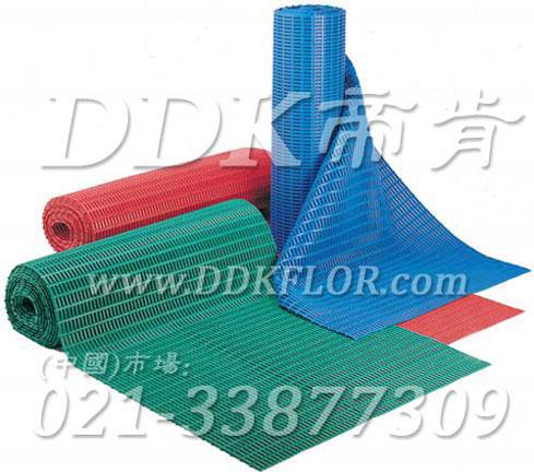 红蓝绿井型防滑毯(3)