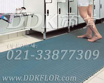 帝肯(DDK)_1900_337(浴室及更衣间地面防滑材料)防疲劳地胶,防疲劳地毯,垫