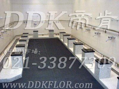 帝肯(DDK)_1900_337(浴室及更衣间地面防滑材料)防水地毯,透水地垫,透水毯