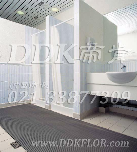 帝肯(DDK)_1900_337(浴室及更衣间地面防滑材料)浴室防滑地胶,浴室防滑垫,浴室防滑疏水砖,浴池防滑地垫,浴池防滑垫,淋浴房防滑垫,卫浴防滑垫,浴室pvc格栅地板
