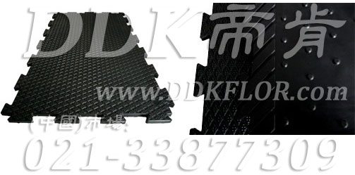 菱形纹_拼接型抗压地板(1)样板图片,帝肯(DDK)_4300_9979(车间地面抗压耐磨材料)效果图,耐压地板,耐压耐磨地毯,耐重压地垫,耐重压地板,pvc承重地板,维修车间地板,车间防砸地板,工业地砖,车间地板砖,工厂地板胶,工厂地胶,工业地板胶,工业地板砖,工业地板,厂房地板材料,仓库地板,仓库防潮地胶,仓库塑胶地板