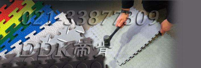 室内健身房运动地面材料(36)_多色拼装模块