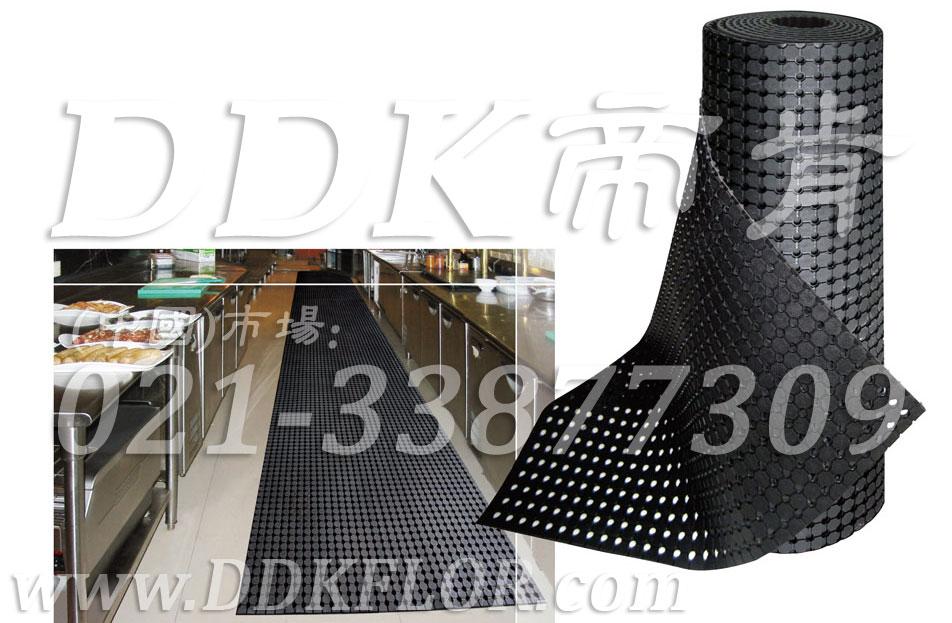 【自排水圆孔厨房防滑垫】「帝肯(DDK)_4500_798」后厨厨房及餐厅食堂通道用厨房防滑垫卷材