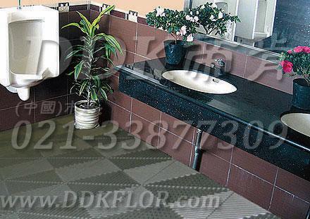 灰白相拼纹_厕所洗手间地面防滑地板材料(2)样板图片,帝肯(DDK)_8100_337(疏水型卫生间浴室防滑地砖材料) 效果图,卫浴防滑垫,卫生间地垫,卫生间地板隔水垫,卫生间地胶,卫生间塑料地板,卫生间防水地垫,卫生间防水垫,卫生间防滑地垫,卫生间防滑地毯,卫生间防滑垫,浴室pvc格栅地板,浴室地垫,浴室地板,浴室地板砖,洗手间防滑垫,洗手间地垫,洗手间防滑地毯,洗浴防滑垫,洗澡间防滑垫,浴室地毯,浴室地砖,浴室地胶,浴室垫,浴池防滑垫,浴池防滑地垫,浴室防滑疏水砖,浴室防滑垫,浴室防滑地胶,浴室防滑地板,浴室防滑地垫,淋浴房防滑垫,公共卫生间塑料地毯,厕所防滑垫,桑拿地板
