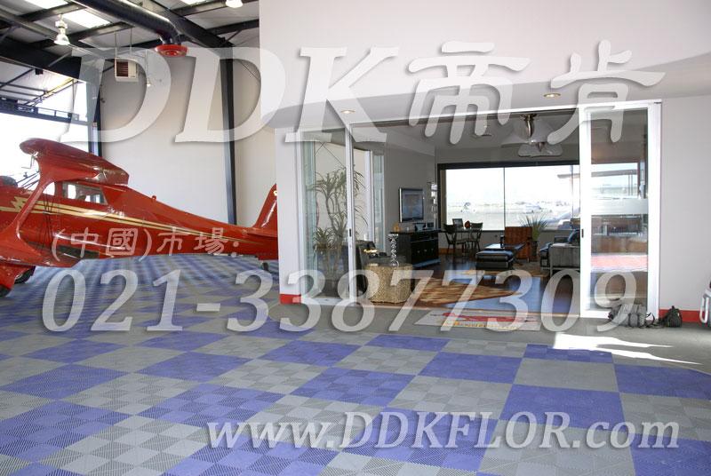 私人飞机停机坪做法(5)_蓝色加灰色私人飞机库停机地面地板样板图片,帝肯(DDK)_8100_2267(私人飞机库地面地板材料做法)效果图,私人飞机停机坪,机场地面设备,飞机场地板,飞机地面设备,航空地面设备