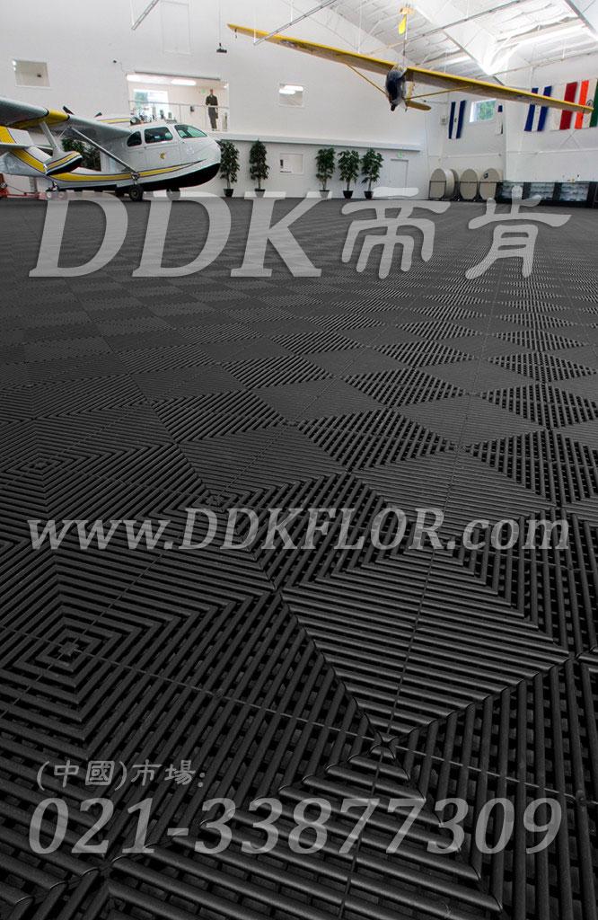 私人飞机停机坪做法(10)_私人飞机库停机地面_黑灰色拼接地板样板图片,帝肯(DDK)_8100_2267(私人飞机库地面地板材料做法)效果图,私人飞机停机坪,机场地面设备,飞机场地板,飞机地面设备,航空地面设备