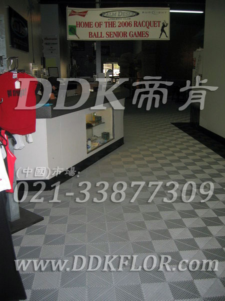 经典灰(2)快速拼装型办公室地板砖样板图片,帝肯(DDK)_8100_8850(办公室地面装修材料)效果图,办公室pvc地板,办公室地板,办公室地板砖,办公室地板胶,办公室地胶,办公室塑胶地板,办公室片材地板
