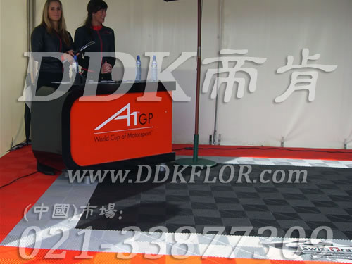 A1GP世界杯赛马来西亚站接待区地面铺设专用塑胶防滑地板实景_黑加白和热烈红经典组合效果样板图片,帝肯(DDK)_8100_600(户外活动用帐篷地面材料)效果图,会展地板,展会地板,展会地胶,可拼接展会塑胶地板,展销会专用地板