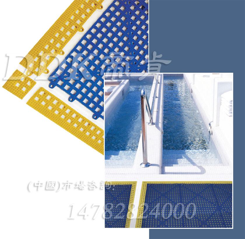【泳池拼块地垫】蓝色效果黄色护边的疏水型泳池拼块地垫