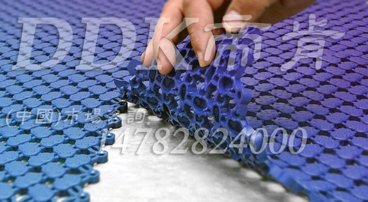 634拼接式防滑垫「帝肯(DDK)_8200_339」
