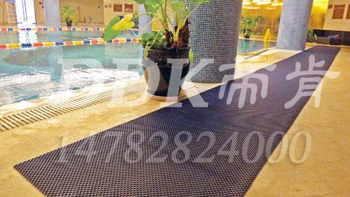 【菱形纹新型环保网格防滑毯「帝肯(DDK)_9200」】泳池上岸区用高品质菱形网格排水防滑地毯