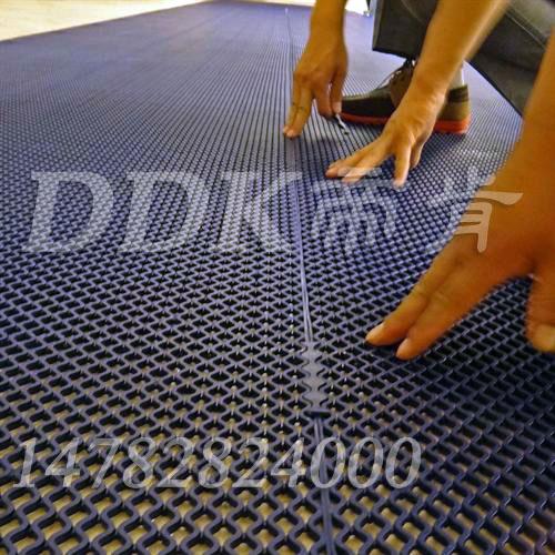 673PVC网状防滑垫「帝肯(DDK)_9200」