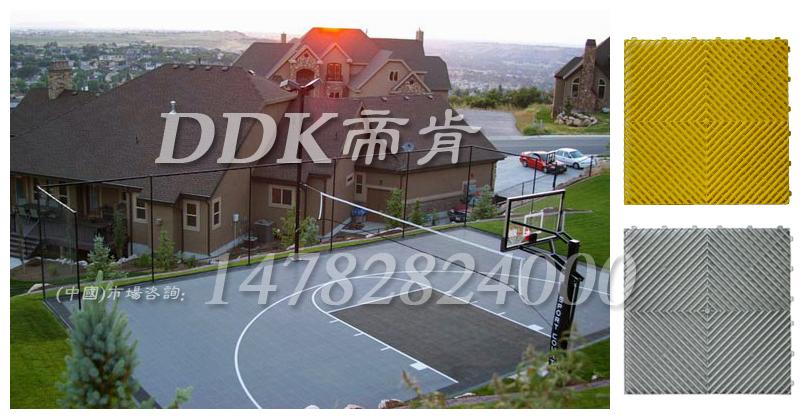 【拼装运动地板】草绿及灰色篮球场用拼装运动地板样板图片,帝肯(DDK)_8100_5005(塑格悬浮式拼装运动地板)效果图,悬浮地垫,悬浮式拼装运动地板,运动地板,运动地胶,篮球场地拼装地板,户外篮球场地板,篮球场室外漏水地垫,篮球室外地胶,网球场地板