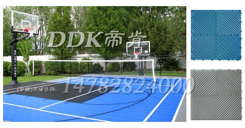 【篮球场悬浮塑胶地板】篮球场专用悬浮式拼装地板_蓝色及灰色可定制样板图片,帝肯(DDK)_8100_5005(塑格悬浮式拼装运动地板)效果图,悬浮地垫,悬浮式拼装运动地板,运动地板,运动地胶,篮球场地拼装地板,户外篮球场地板,篮球场室外漏水地垫,篮球室外地胶,网球场地板