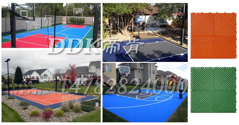 【悬浮式拼装地板】红色机绿色款篮球场悬浮式拼装运动地板样板图片,帝肯(DDK)_8100_5005(塑格悬浮式拼装运动地板)效果图,悬浮地垫,悬浮式拼装运动地板,运动地板,运动地胶,篮球场地拼装地板,户外篮球场地板,篮球场室外漏水地垫,篮球室外地胶,网球场地板