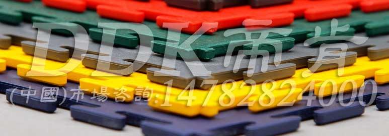 【锁扣式模块地板】厂房仓库专用模块化工业锁扣地板/抗压型塑胶PVC工业模块地板(锁扣型)