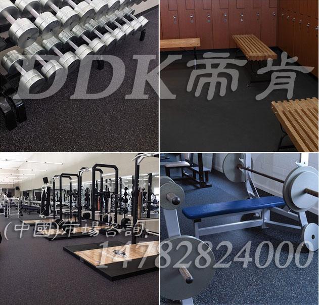 健身房地面铺什么?健身房地面用什么材料?样板图片,帝肯(DDK)_S3020_P500(Niki|耐柯)效果图,健身房pvc塑胶地板,健身房地板胶