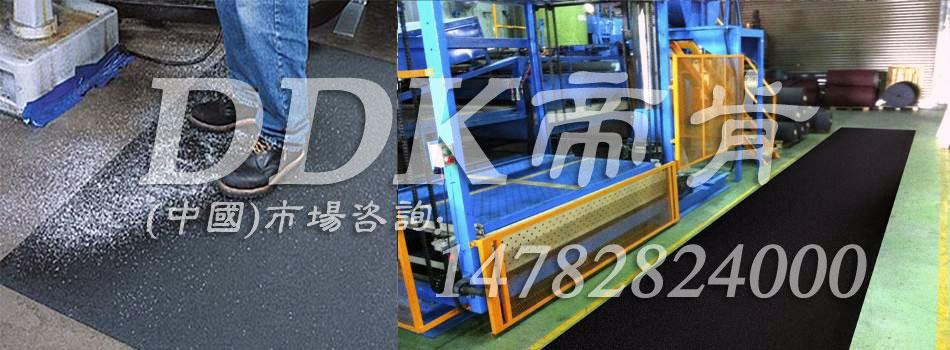 【标准型耐油防滑地毯】工厂车间通道用用耐油防滑pvc地毯提供定制生产