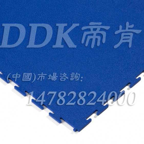 【半硬质聚氯乙烯块状地板】标准型蓝色定制款半硬质聚氯乙烯块状锁扣地板样板图片,「帝肯(DDK)_2000」效果图,软地砖,软质地板
