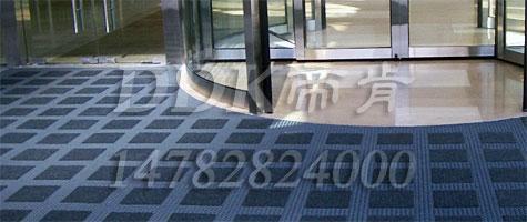 写字楼大门地毯