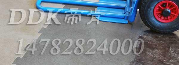 灰色四边灰色四边互插型地板帝肯(DDK)_4100(Honda|宏达)