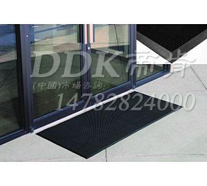 帝肯(DDK)_1000_9000(大门口防滑毯)
