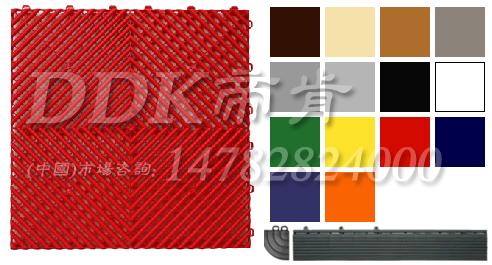 帝肯(DDK)_8800_5005(塑格悬浮式拼装运动地板)