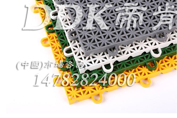 强力支撑架帝肯(DDK)_8450(SK-YF|雅力系列)