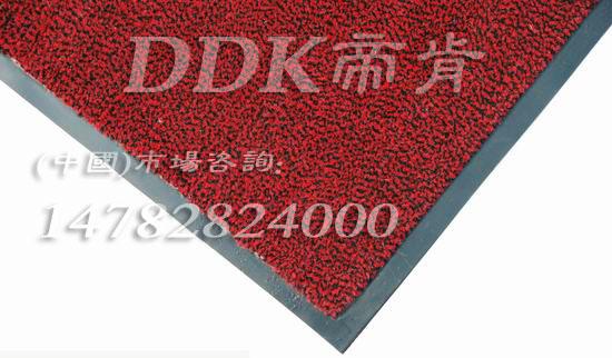 DDK虎皮纹红黑色地毯帝肯(DDK)_CeroBL,
