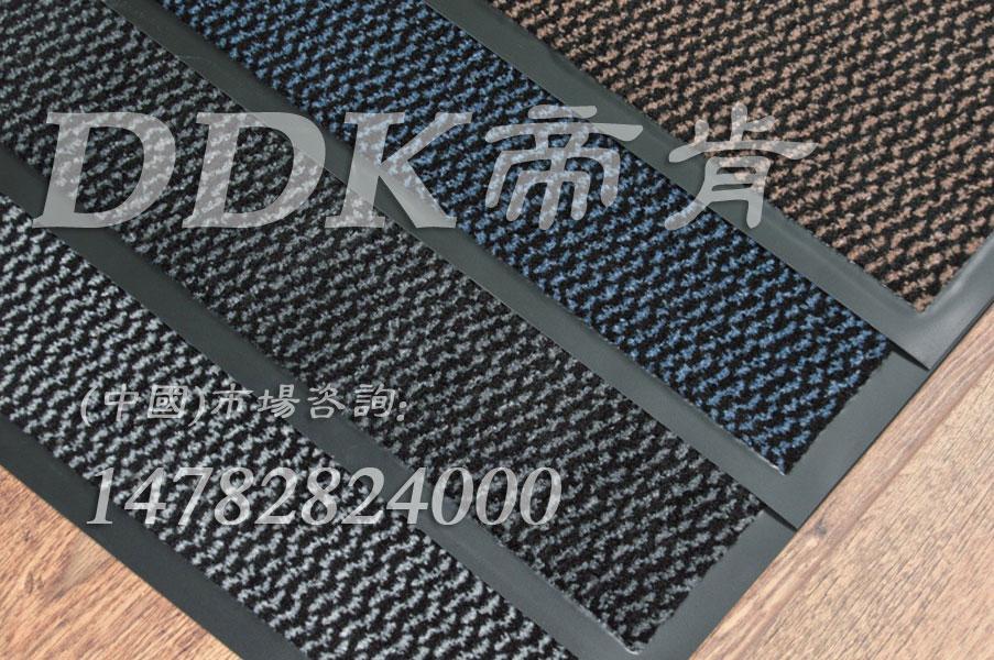 4种颜色DDK虎皮纹地毯帝肯(DDK)_CeroBL,