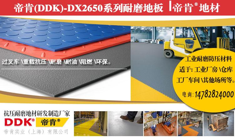 工业聚氨酯地板能抗压耐磨么?性能怎么样?