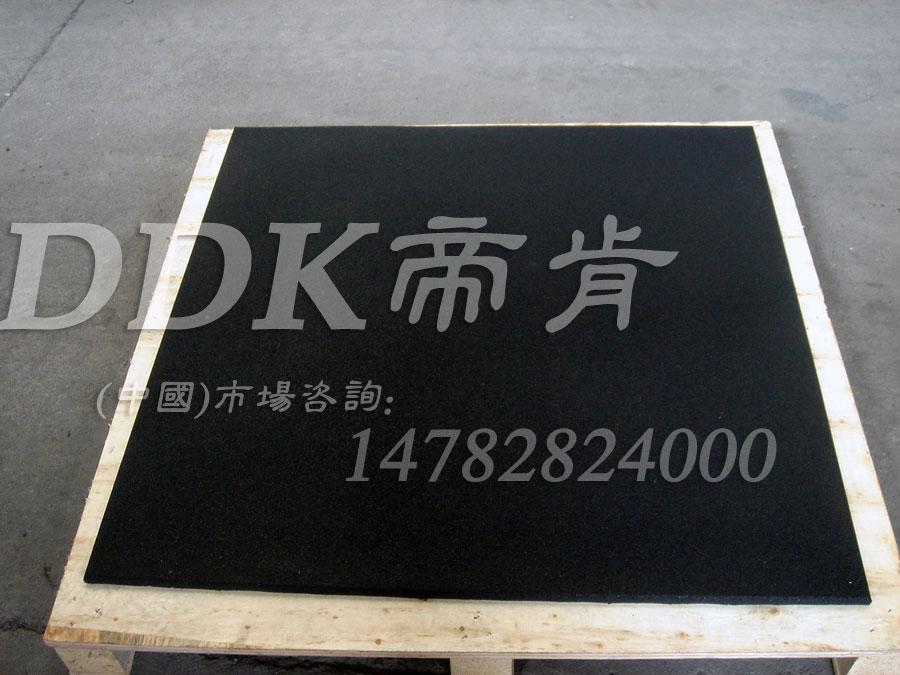 帝肯(DDK)_S3020_P1000JY(PJY|帕奇)