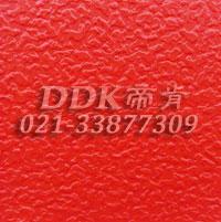 帝肯(DDK)_X700(KS系列|优加)耐酸碱地毯,走道地毯,防噪声地毯,防噪音地毯,车间地毯,过道地毯,通道地毯,防污地毯,