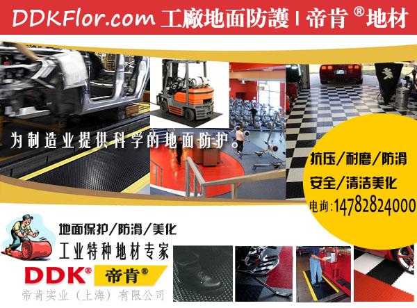 【叉车地毯】工厂车间耐磨地胶,绿色通道地毯,过道地面防护地板