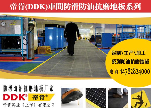 【工业防滑耐磨pvc地胶】工厂用pvc地胶 耐油防滑抗老化 耐磨塑胶地垫