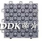 帝肯(DDK)_100_9000(GOTO 高德)