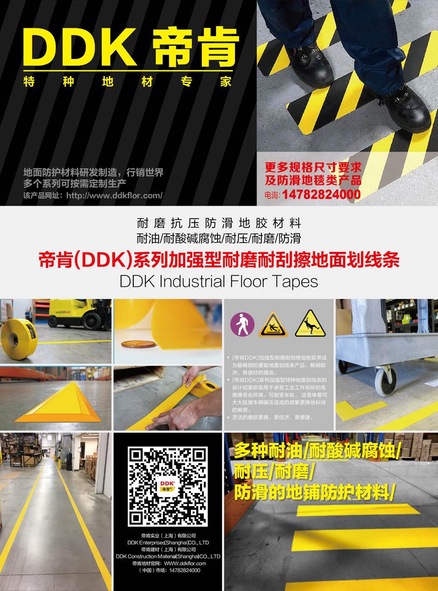 车间地面黄线/高强度地面胶带/那种抗叉车重压的黄胶带价格多少?