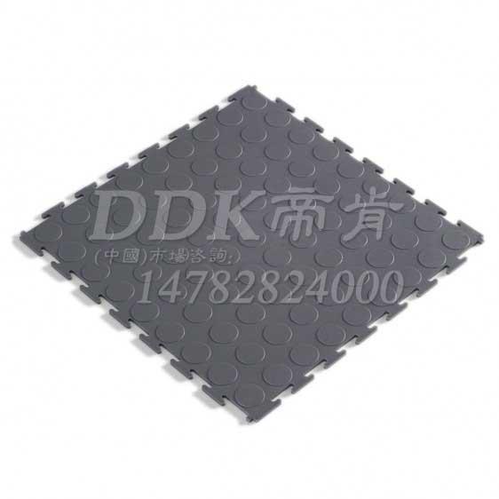 pvc铜钱垫 可拼接  pvc地垫  「帝肯(DDK)_2000(PG|派奇)」拼接型地垫