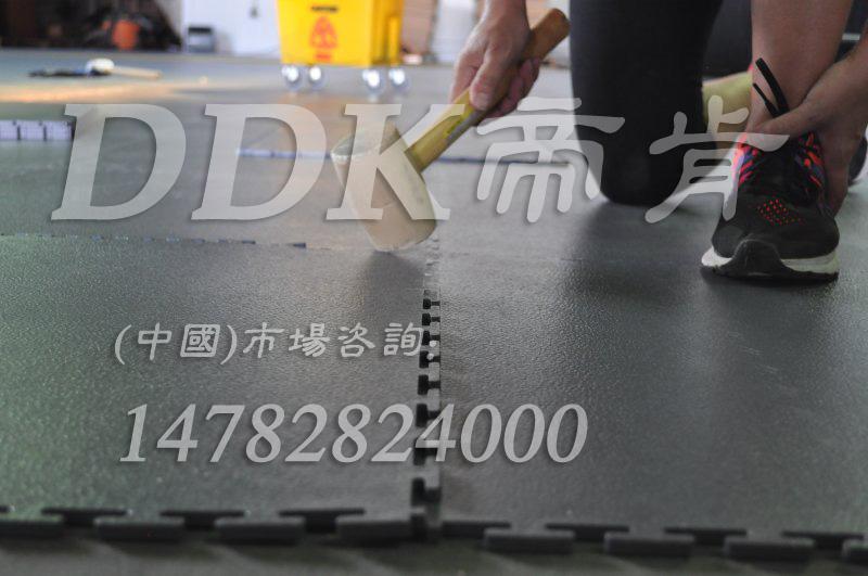拼插地板 工业厂房仓库实验室,工业拼装契口地板【帝肯2000型】,插卡型PVC 耐磨耐压
